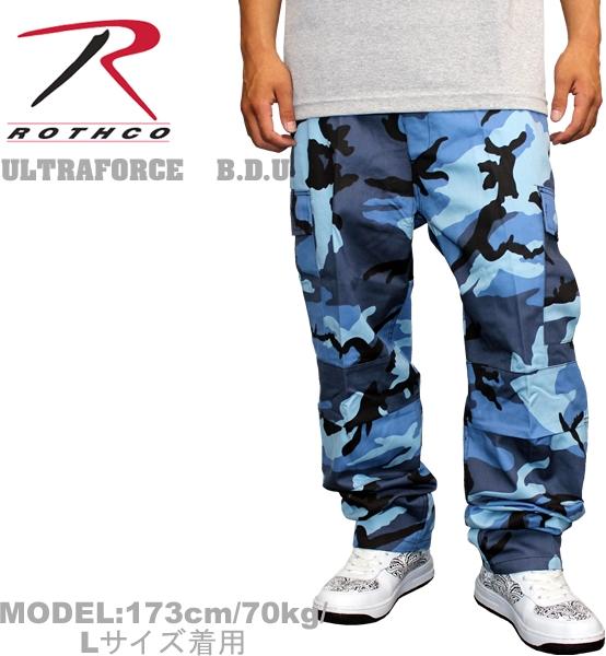 fieldline  ROTHCO rothco BDU cargo pants sky blue men s 6 Pocket ... 449af904f1b