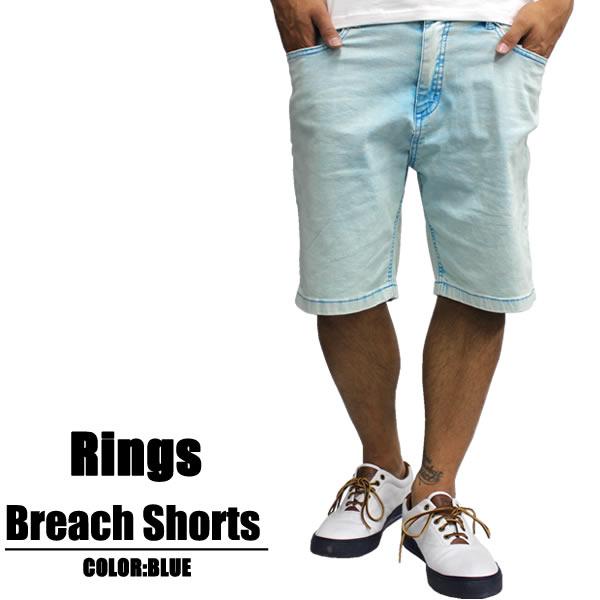 Fieldline Rings Rings Bleach Shorts Blue Summer Beach Style Aloha