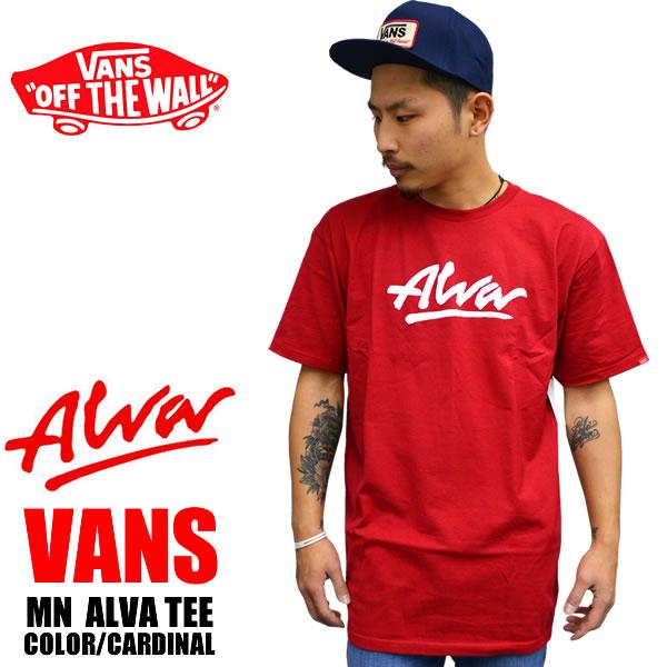 vans old skool t shirt