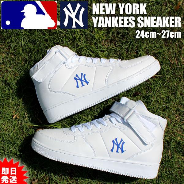 Fieldline Mlb New York Yankees Major League Baseball Sneaker High