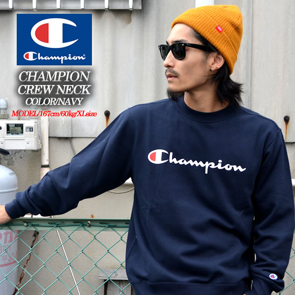88350f98d ... Champion champion crew neck basic Sweatshirt Navy C3-H004 Navy trainer  long-sleeved outer ...