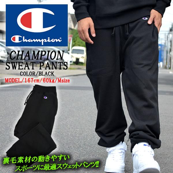 25ffb21b01fa fieldline  Champion champion sweatpants basic sweet pants long black ...