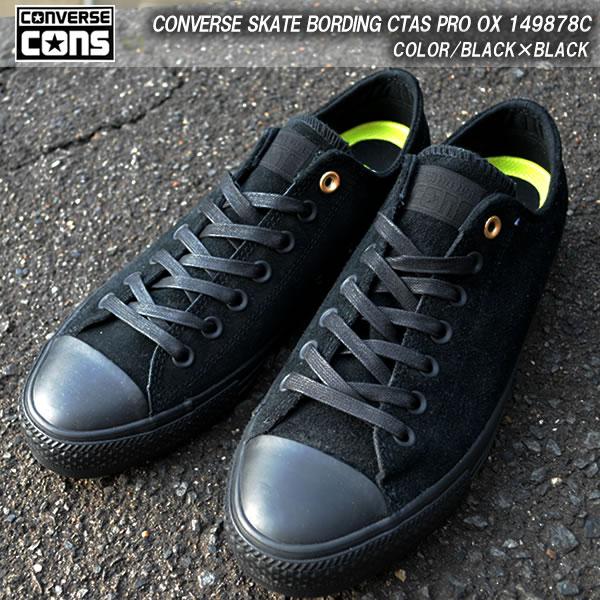 cons converse skate