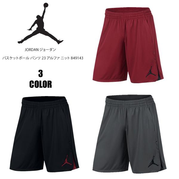 48c14163828 fieldline: Dance clothes of JORDAN Jordan basketball underwear 23 ...