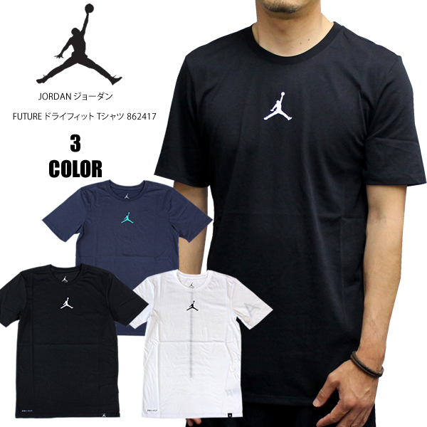 80eac91bc9db fieldline  Dance clothes of JORDAN Jordan FUTURE short sleeve dry ...
