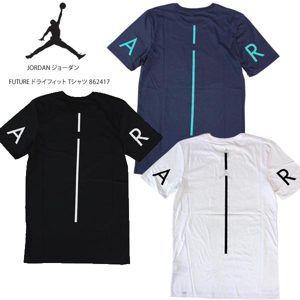 c721f59f286d Dance clothes of JORDAN Jordan FUTURE short sleeve dry fitting T-shirt  862417 AIR JORDAN training sports basketball basketball NBA men fashion  street skater ...