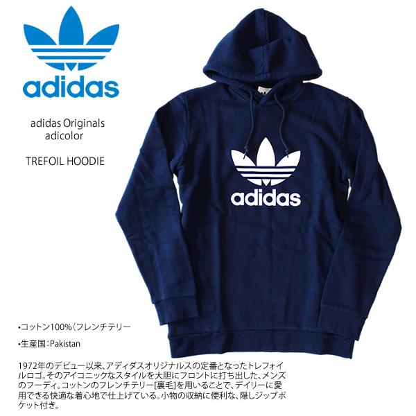 College Navy Of Adidas Fashion Spring Tops Pair Sports Look アディダスパーカートレフォイル Originalstrefoil Hoodie Men Cx1900 5Rq34jLA