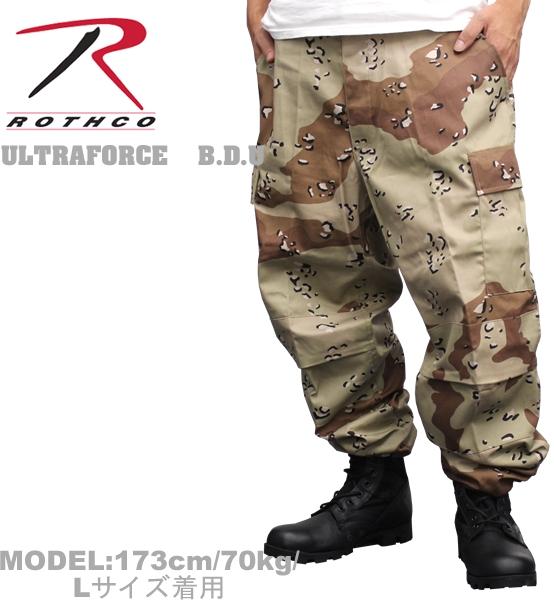 Fieldline Rothco Rothco Bdu Cargo Pants Desert Camo Men S 6 Pocket