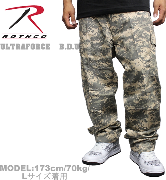ROTHCO rothco BDU Pants ACU Digital Camo men s 6 Pocket Camo rothco Camo  put this ROTHCO ... fa78d79e81