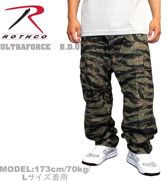 ROTHCO rothco BDU cargo pants tiger stripe men s 6 Pocket Camo rothco Camo  put this ROTHCO ARMY Camo camouflage pattern men s casual cargo pants T  shirt bag 36cdd935fa5