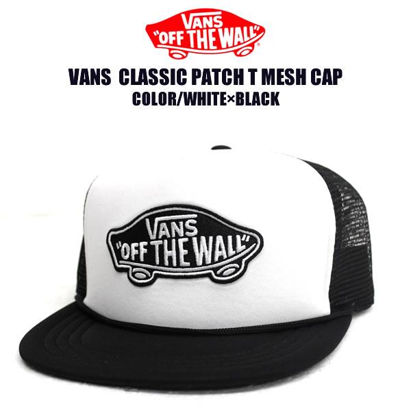 ec456a2755d fieldline  VANS   vans VANS Cap CLASSIC PATCH TRUKER classic patch ...