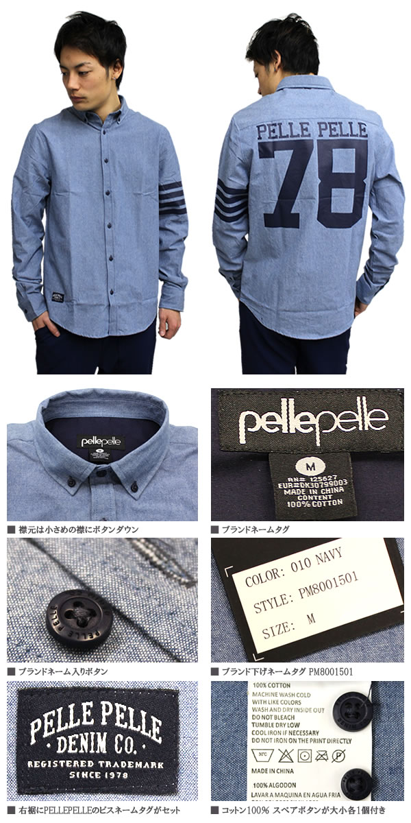 4630a3d5 ... PELLEPELLE / prepare long-sleeved shirt button-down shirt number  PM8001501 hiphop B series ...