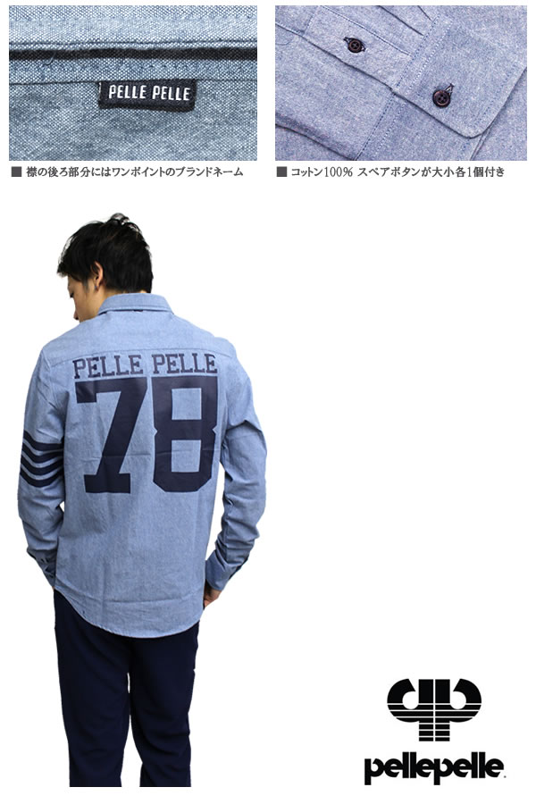 13b5d5f6 ... PELLEPELLE / prepare long-sleeved shirt button-down shirt number  PM8001501 hiphop B series