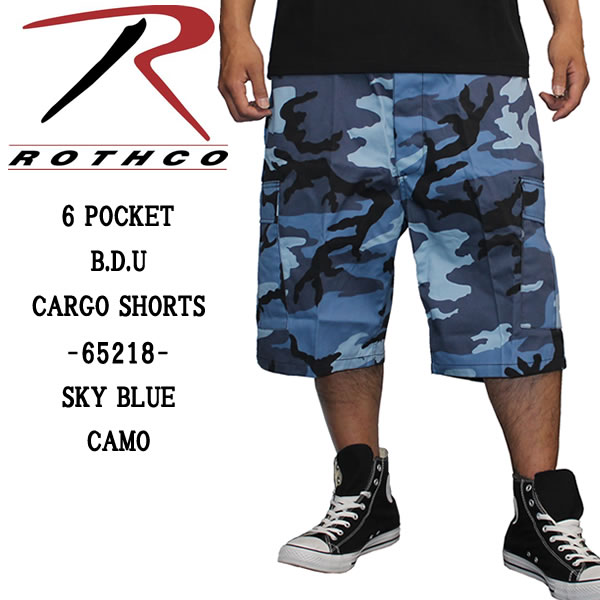 ROTHCO BDU cargo shorts sky blue eebc4e734f5b