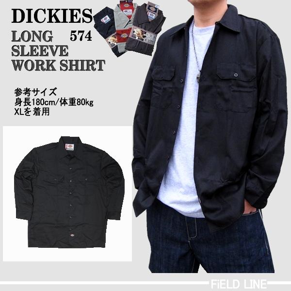 07ea60793612 fieldline: Dickies Dickies Workwear U.S.A 574 long sleeve work shirt ...