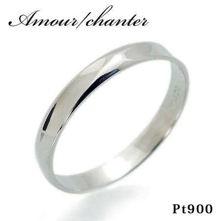 文字入れ無料! Amour(アムール)/chanter メンズ リング プラチナ900 Pt900