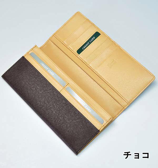 《ギフト》Excel メンズ 長財布【025-7882】カード入れ多数≪◆宅配便発送商品◆≫