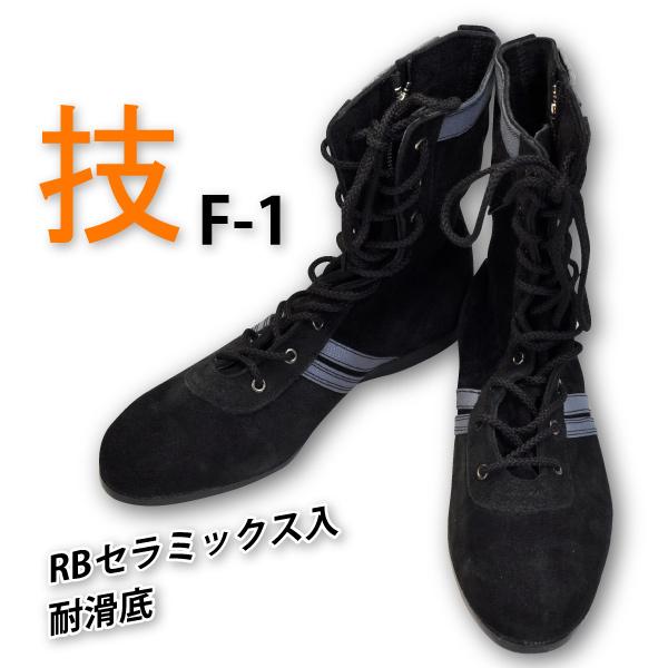 ATENEO 技【F-1】安全靴RBセラミックス入耐油底なので滑りにくい!≪JIS T 8101(安全靴)≫ [021071]
