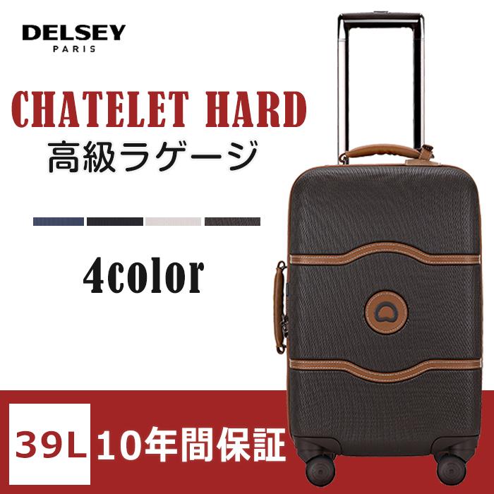 即納 DELSEY デルセー スーツケース 機内持ち込み sサイズ 小型 マット加工 ストッパー機能 39L 軽量 tsa ロック 8輪 キャスター ハンガー 収納袋付き ハードスーツケース 人気 おしゃれ