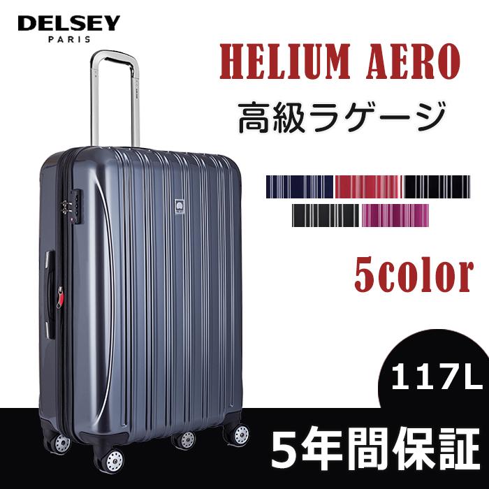 激安 10%OFF即納 即納 DELSEY デルセー Lサイズ 大型 容量拡張 大型キャリーケース スーツケース フロントオープン 117L 軽量 美しい光沢が際立つ 旅行用品 7泊以上 鏡面加工 軽いキャリーバッグ