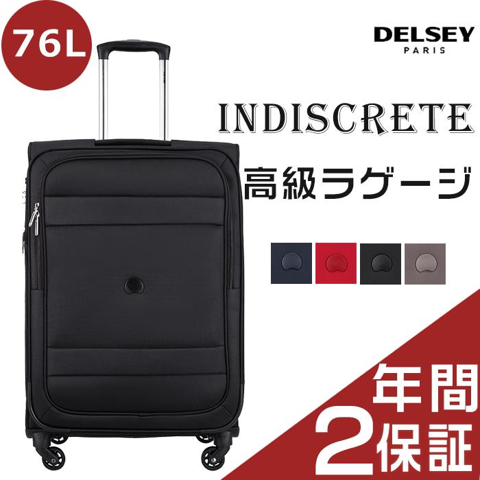 激安 10%OFF即納 送料無料 DELSEY デルセー スーツケース 中型キャリーバッグ ソフトスーツケース Mサイズ 容量拡張 INDISCRETE 76L 超軽量キャリーバッグ tsa ロック 4輪 キャスター