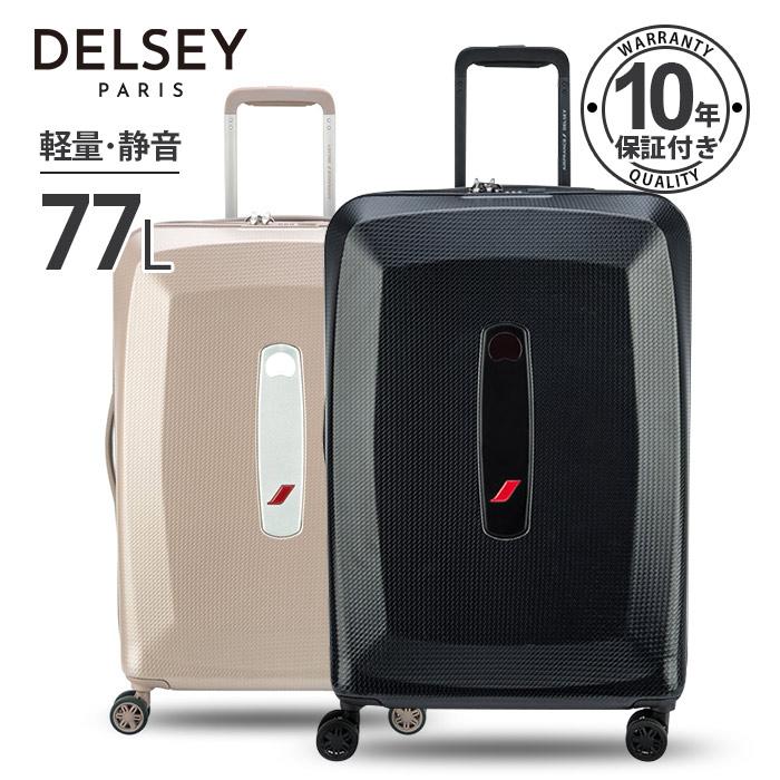 DELSEY デルセー キャリーケース スーツケース 77+9L Mサイズ 中型 容量拡張 旅行 出張 軽量 ハードスーツケース 大容量 AIR FRANCE PREMIUM 収納バック&ハンガー付き 4~7日泊 あす楽