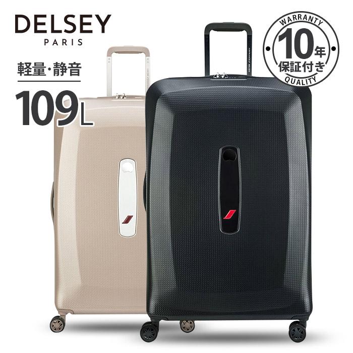 DELSEY デルセー スーツケース Lサイズ 大型 109L+10L 容量拡張 軽量 ハードスーツケース 重量チェッカー機能 AIR FRANCE PREMIUM 収納バック&ハンガー付き 7泊以上 キャリーケース 荷物収納 長期旅行 出張