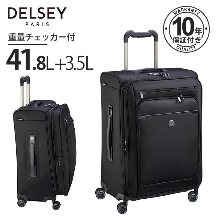 あす楽 DELSEY デルセー ソフトスーツケース フロントオープン PILOT WW 5 TSAロック 静音 セキュリテックZIP スマホ充電 8輪キャスター 機内持ち込み 拡張 旅行 出張 留学