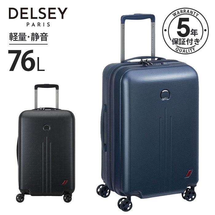 あす楽 送料無料 即納 Delsey デルセー NEW ENVOL スーツケース Mサイズ 軽量 TSAロック搭載 76L ハードキャリーケース キャリーバッグ ハード セキュリテックZIP 100%PC素材 上品
