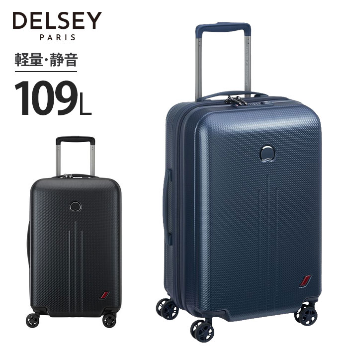 あす楽 送料無料 即納 Delsey デルセー NEW ENVOL スーツケース ハードキャリーケース Lサイズ 軽量 100%PC素材 TSAロック搭載 キャリーバッグ ハードタイプ セキュリテックZIP 109L 上品