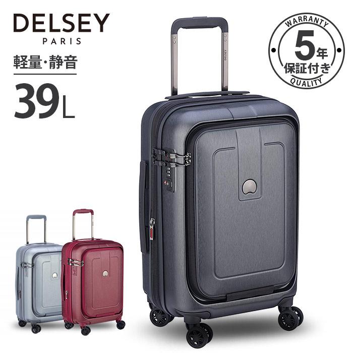 【送料無料】即納 5年保証 キャリーケース DELSEY デルセー スーツケース Sサイズ 小型 容量拡張 短期出張 39L+5L 軽量 ハードスーツケース キャリーバッグ デルセー キャリーケース 機内持ち込み 短期旅行 1~2日間 シンプル