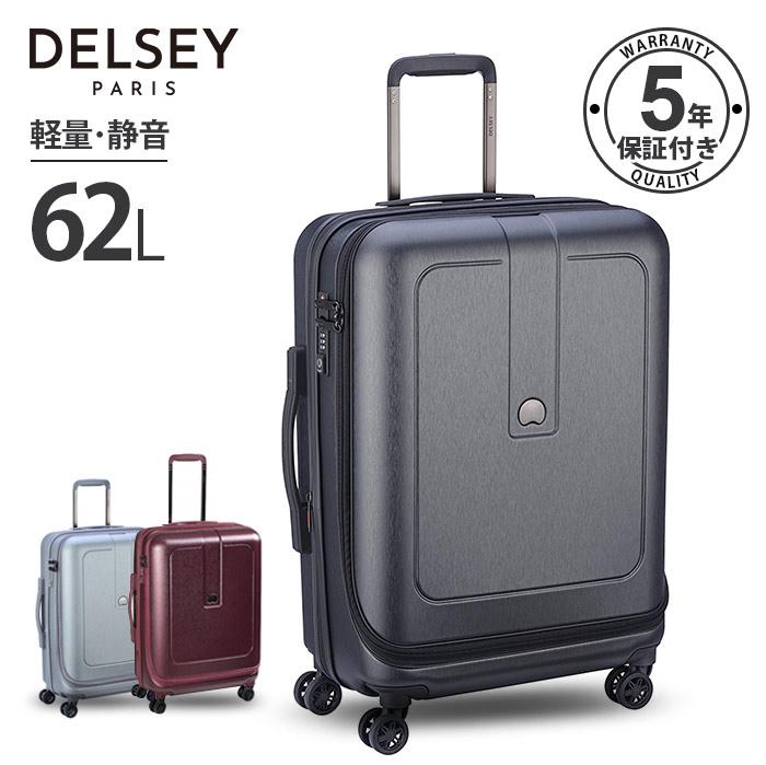 【あす楽】即納 キャリーケース DELSEY デルセー スーツケース Mサイズ 中型 62L+8L 軽量 ハードスーツケース キャリーバッグ デルセー キャリーケース 短期旅行 2~4日間 シンプル 容量拡張 短期出張 5年保証