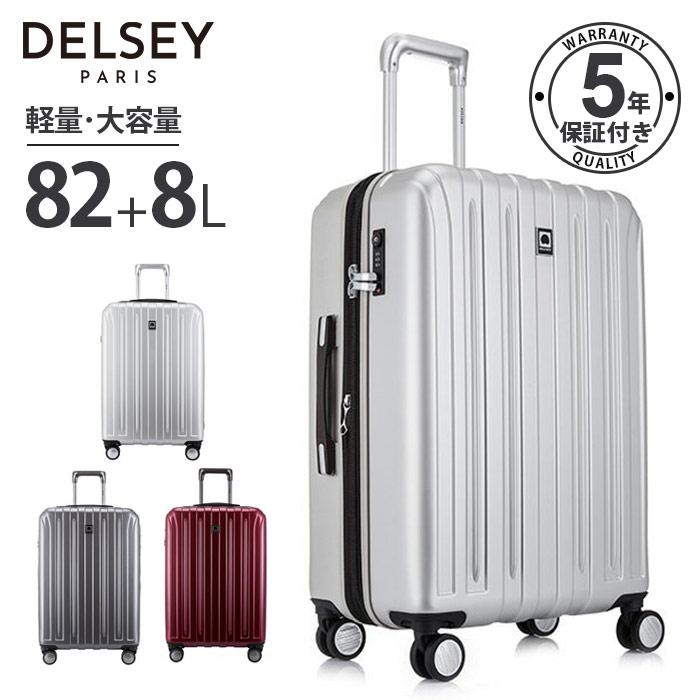 「期間限定 10倍ポイント」激安 即納 DELSEY デルセー スーツケース 中型 Mサイズ 82L 拡張 大人の雰囲気が漂う つや消し マット加工 軽量 tsa ロック 8輪 キャスター VAVIN ヴァビン ハード スーツケース 人気 おしゃれ 大容量 上品 3色