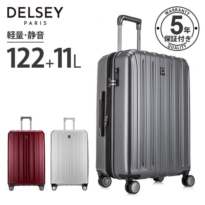 激安 即納 送料無料 DELSEY デルセー スーツケース 大型 Lサイズ 拡張 美しい光沢が際立つ つや消し マット加工 122L 大容量 tsa ロック 8輪 キャスター VAVIN ヴァビン ハード スーツケース 人気 おしゃれ