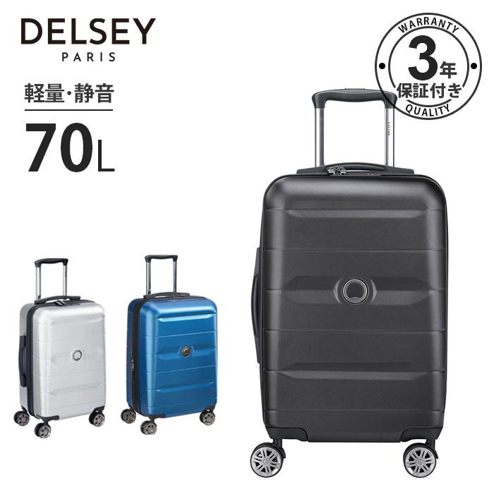 DELSEY デルセー スーツケース 中型 大容量 キャリーケース Mサイズ キャリーバッグ 70L ABS&PC素材 キャリーバッグ ハードタイプ 軽量 TSAロック TSAロック搭載 COMETE おしゃれ