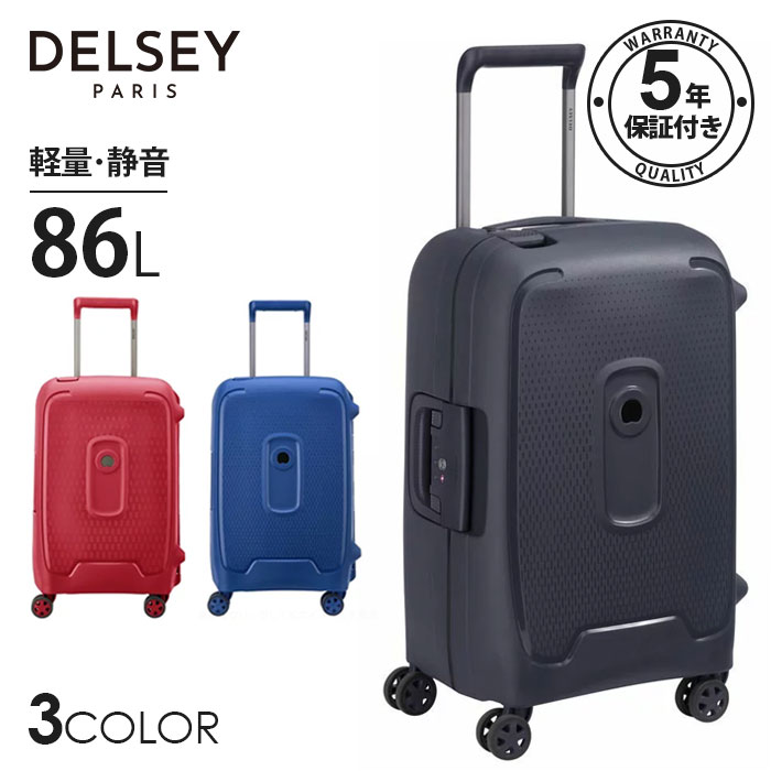 「期間限定 10倍ポイント」即納 DELSEY デルセー MONCEY スーツケース mサイズ あす楽 ハード キャリーケース 86L キャリーバッグ 中型 PP素材 大容量 スーツケース 軽量 TSAロック 8輪キャスター 静音 修学旅行