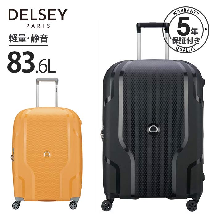 あす楽 DELSEY デルセー スーツケース 中型 Mサイズ 8輪キャスター tsaロック ZIP CLAVEL ブラック 黄色い 旅行 海外 出張 留学 ゴールディン