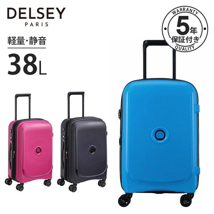 スーツケース あす楽 DELSEY デルセー BELMONT PLUS スーツケース 機内持ち込み sサイズ 38L ハード キャリーケース 小型 キャリーバッグ セキュリテックZIP 容量拡張可能 超軽量 5年保証