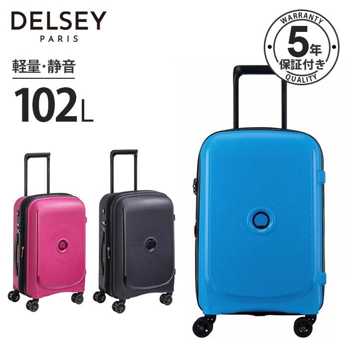 送料無料 あす楽 DELSEY デルセー スーツケース Lサイズ ハード 即納 キャリーケース 大型 キャリーバッグ ハードスーツケース 軽量 102L 超大容量 長期出張 長期旅行 セキュリテックZIP