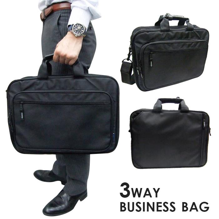 即納 送料無料 メンズビジネスバッグ A4書類収納可 メンズパソコンバッグ 3WAY ビジネスバック ビジネスリュック 手提げ・リュック・ショルダーの3WAY 男性 ブリーフケース メンズ 通勤 鞄
