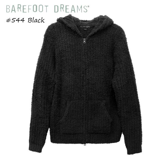 Barefoot Dreams ベアフットドリームス544 ミッドナイト(ブラック)CozyChic Men's Ribbed Hoodieメンズ パーカー【ルームウェア】【部屋着】【即納】【楽ギフ_包装選択】【楽ギフ_のし】【楽ギフ_メッセ入力】