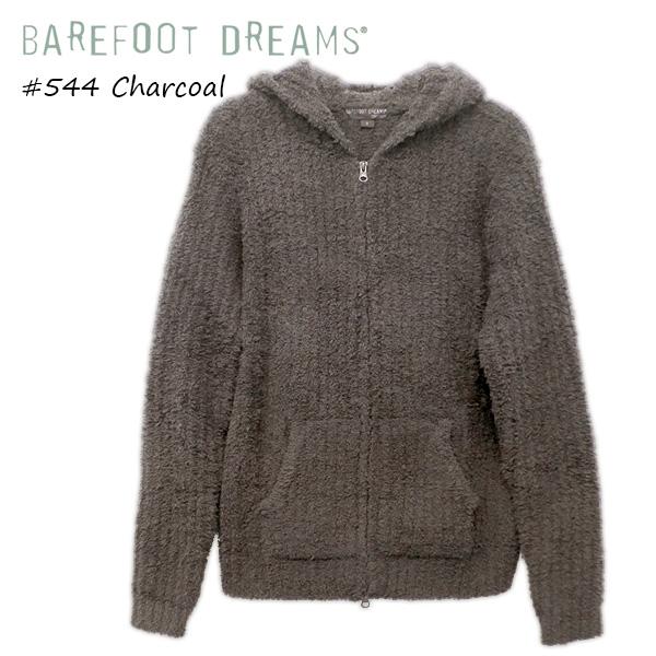Barefoot Dreams ベアフットドリームス544 チャコールCozyChic Men's Ribbed Hoodieメンズ パーカー【ルームウェア/部屋着】【即納】【楽ギフ_包装選択】【楽ギフ_のし】【楽ギフ_メッセ入力】