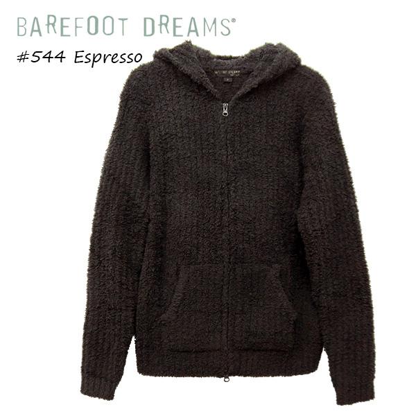 Barefoot Dreams ベアフットドリームス544 エスプレッソCozyChic Men's Ribbed Hoodieメンズ パーカー【ルームウェア/部屋着】【即納】【楽ギフ_包装選択】【楽ギフ_のし】【楽ギフ_メッセ入力】