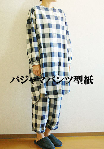 Filer Pajama Pants Pattern Rakuten Global Market Extraordinary Pajama Pants Pattern