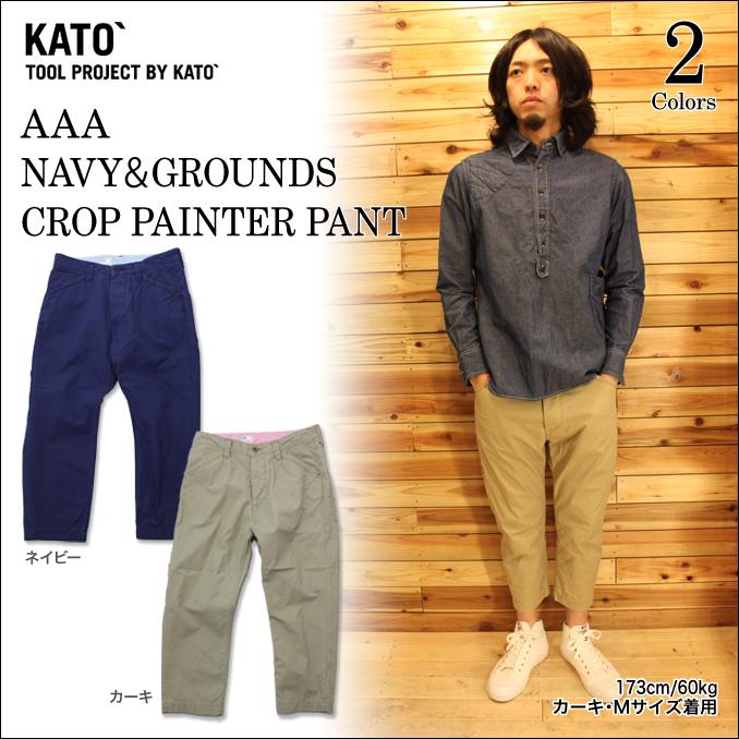 カトー デニム KATO' DENIM AAA NAVY&GROUNDS CROP PAINTER PANT 2color