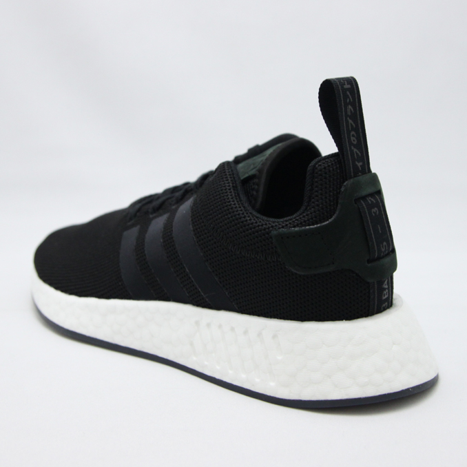 nmd r2 core black