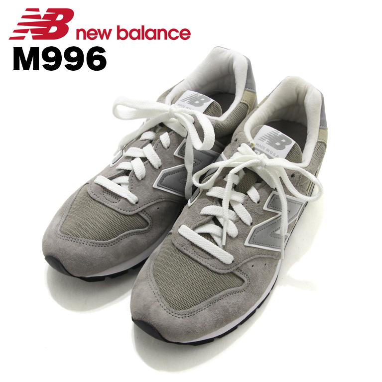 ニューバランス NewBalance M996 グレー Gray Grey スニーカー Sneaker シューズ Shoes