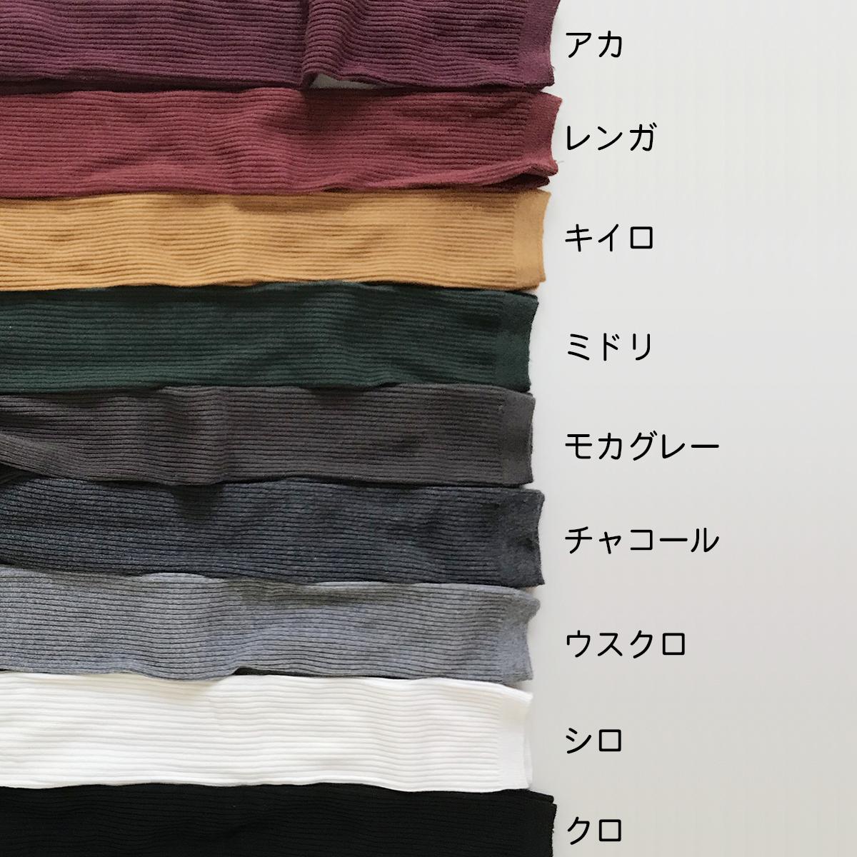 【3足 まとめ 買い 】リブレギンス(リブスパッツ)シンプル ベーシック