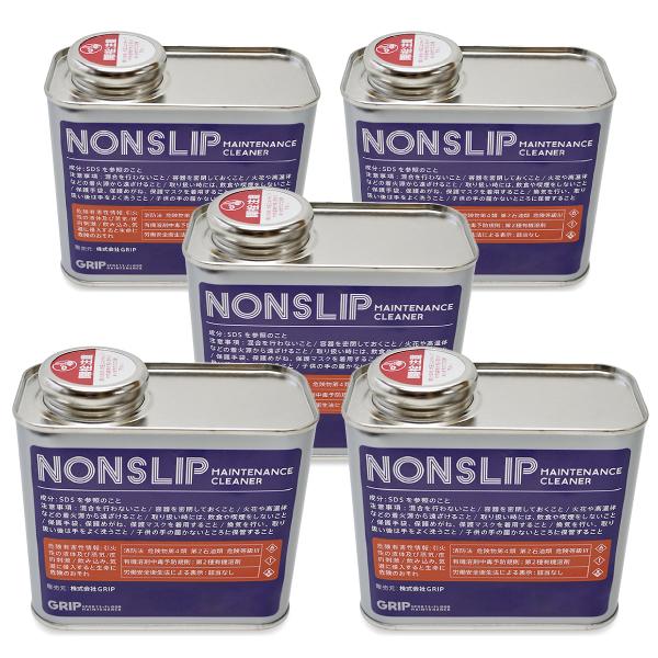 グリップ 体育館 床 メンテナンスクリーナー フローリング すべり止め NONSLIP ノンスリップ 300ml 5個セット 品番:IZ-43_mini グリップ力復元 grip 小缶