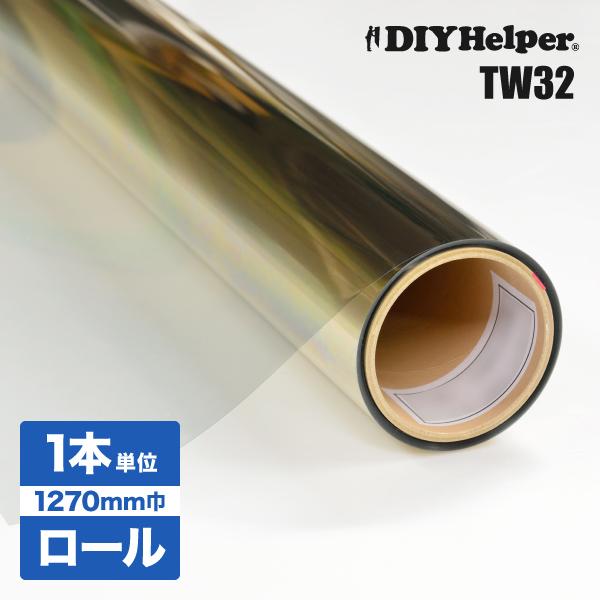 TW32 リフレシャイン ロール巾1270mm 30M巻 遮熱フィルム 断熱フィルム 業務用 ロール販売 高透明 UVカット エアコン 節電 対策